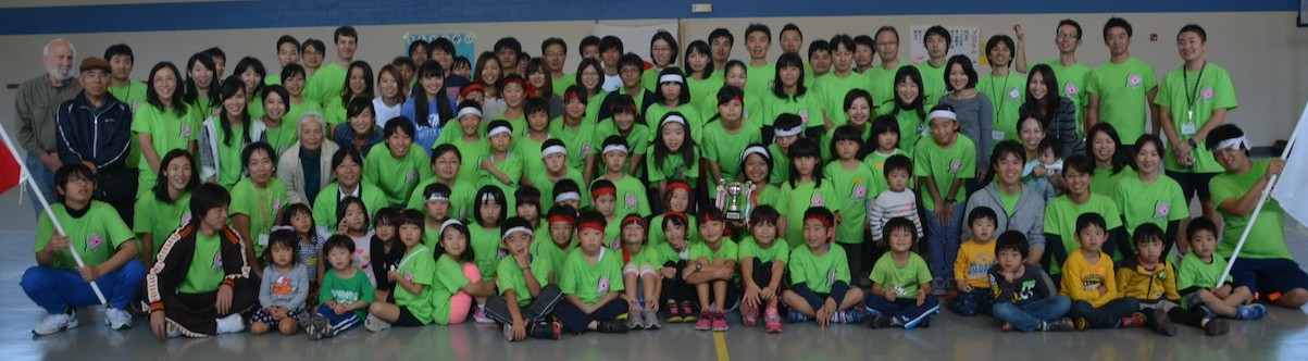 JSS Undokai 2014